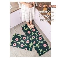 พรมกันลื่น-พรมปูพื้นห้องครัว-ลาย-Marimekko-สีเขียวชมพู