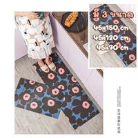 พรมกันลื่น-พรมปูพื้นห้องครัว-ลาย-Marimekko-สีฟ้าชมพู