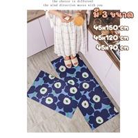 พรมกันลื่น-พรมปูพื้นห้องครัว-ลาย-Marimekko-สีน้ำเงิน