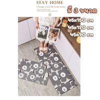 พรมกันลื่น-พรมปูพื้นห้องครัว-ลาย-Marimekko-สีเทา
