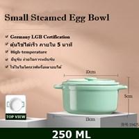 ถ้วยทำไข่ตุ๋นเซรามิกญี่ปุ่น-สีเขียว-250ml.แบบ-H