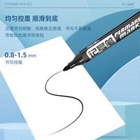 Deli-6881-ปากกามาร์คเกอร์-หัวแหลมสีดำ-(แพค-10แท่ง)