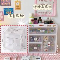 กล่องลิ้นชักจัดระเบียบ-Drawer-storage-box-แบบ-B-(ฟรีสติ๊กเกอร์)