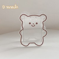 กล่องใส่ปากกา-ดอกไม้แจกัน-Acrylic-Kuma-หมีคุมะ-สีใส-ไซส์-S