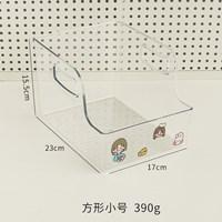 กล่องจัดระเบียบหนังสือ-Transparent-Storage-Box-แบบ-H