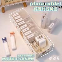 กล่องจัดระเบียบ-หูฟัง-และ-สายชาร์จ-Multi-function-(กล่องมินิ-10-ชิ้น)