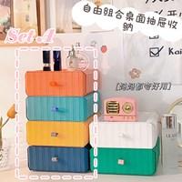 กล่องลิ้นชัก-Korea-Desktop-Storage-Box-แบบ-A(4-สี-4-ตัว)