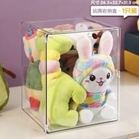 กล่องจัดระเบียบตุ๊กตา-Bucket-box-transparent