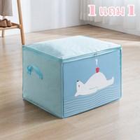 กระเป๋าผ้าเก็บของ-packing-bag-แนวนอน-ลายหมีนอนตีพุง-สีฟ้าอ่อน(1-แถม-1)