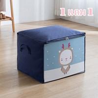 กระเป๋าผ้าเก็บของ-packing-bag-แนวนอน-ลายตุ๊กตา-สีน้ำเงิน(1-แถม-1)