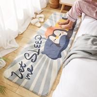 พรมตกแต่งห้อง-พรมนั่งเล่น-carpet-cute-ลายเพนกวินชวนหลับ