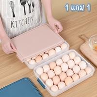กล่องเก็บไข่-24-ช่อง-สีชมพูอ่อน(1-แถม-1)