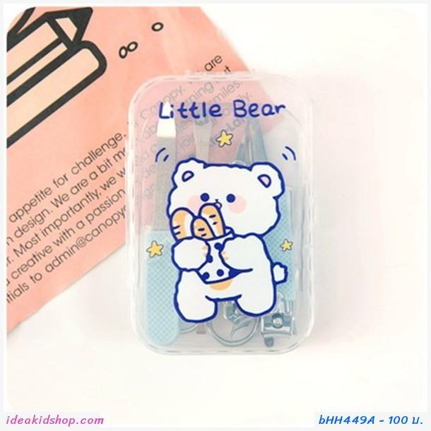 ชุดกรรไกรตัดเล็บครบเซต 7 ชิ้น พร้อมกล่อง พกพาง่าย สีฟ้า Litte Bear