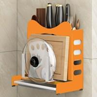 กล่องจัดระเบียบ-มี-ตะเกียบ-เขียง-Kitchen-Rack-MultiFunction-สีเหลือง