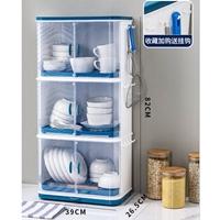 Pre-ตู้เก็บจาน-4-ชั้น-No-Top-สีฟ้า