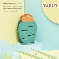 กล่องแครอทใส่ตะเกียบ-ช้อน-ส้อม-สีเขียวส้ม(1แถม1)-