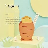 กล่องแครอทใส่ตะเกียบ-ช้อน-ส้อม-สีส้มเหลือง(1แถม1)