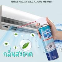 น้ำยาทำความสะอาดเครื่องปรับอากาศ-Air-conditioning-clean(Free-ถุงพลาสติก-10-ใบ)