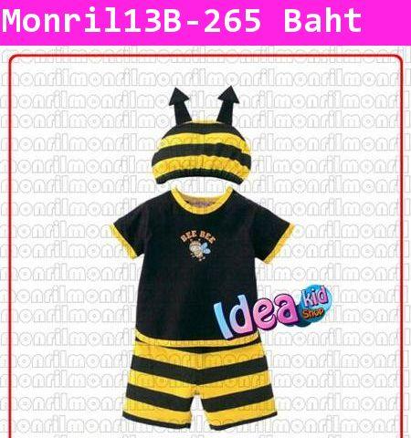 ชุดเสื้อกางเกง Monril ผึ้งน้อยสโมสร