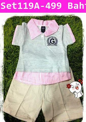 ชุดเสื้อกางเกง Generation G สีเทาชมพู