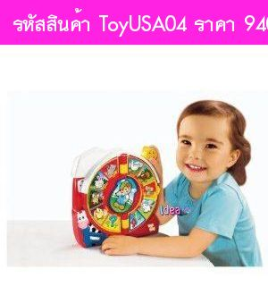 ของเล่นเด็ก Fisher Price The Farmer See N Say(USA)