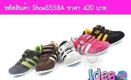 รองเท้าผ้าใบ Adidas สีชมพู