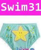 กางเกงว่ายน้ำ ปลาดาว สีฟ้า