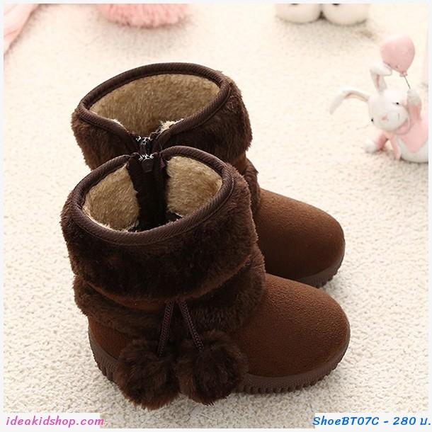 รองเท้าบูท ชาวเอสกิโม สีน้ำตาลเข้ม