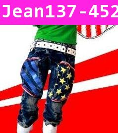 กางเกงยีนส์ Circle Jean