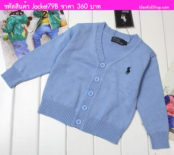 เสื้อคลุม Polo Cardigan สุดฮิต สีฟ้าอ่อน
