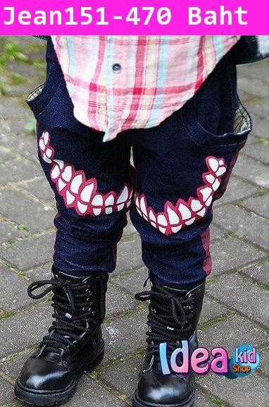 กางเกงยีนส์ ฟันหนูตัวแสบ