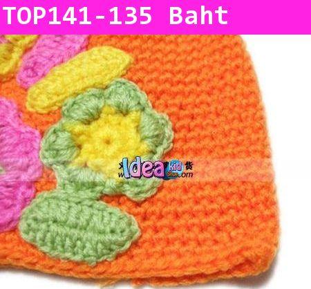 หมวกไหมพรม ดอกไม้สุดเปรี้ยว สีส้ม