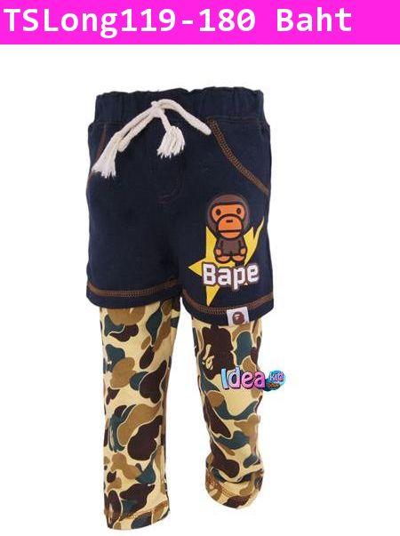 กางเกงขายาว Bape สุดฮิพ