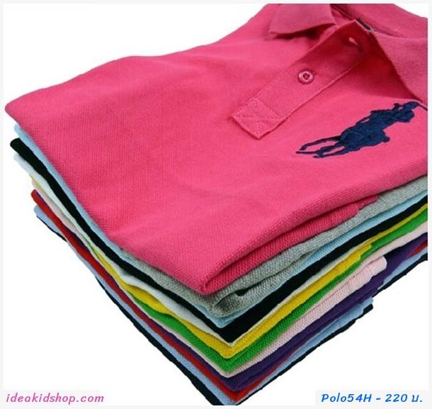 เสื้อยืดโปโล Ralph Lauren No.3 สีกรม