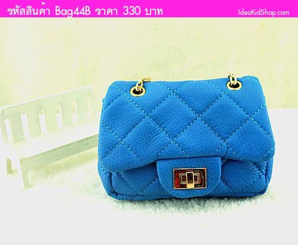 กระเป๋าสะพายข้าง Chanel for kids สีฟ้า