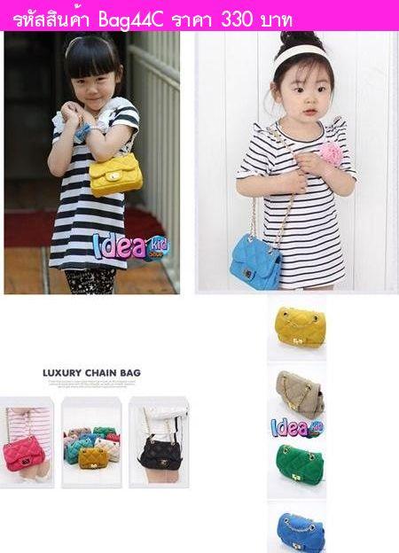 กระเป๋าสะพายข้าง Chanel for kids สีชมพูเข้ม